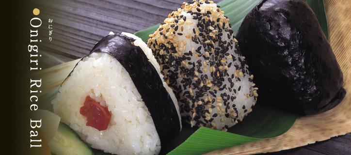 Onigiri Rice Ball | Recipe & JAPAN RICE | & JAPAN RICE