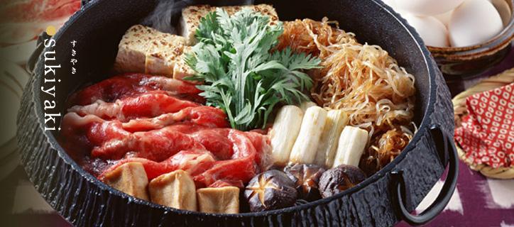 japanese beef hot pot sukiyaki sukiyaki japanese hot pot délicate ...